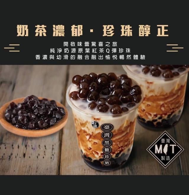 (預購)(9)黑糖珍珠奶茶原味經典風味禮盒(共三盒)