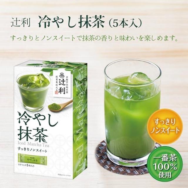 日本🇯🇵片岡物産 辻利冷泡速溶抹茶 6盒組