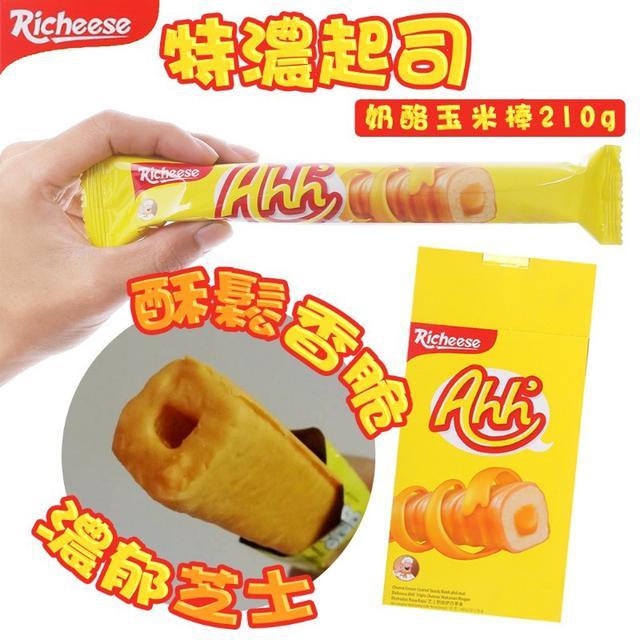 """""""特濃起司""""泰國起司奶酪玉米棒210g~18cm獨立包裝 酥鬆香脆好分享"""