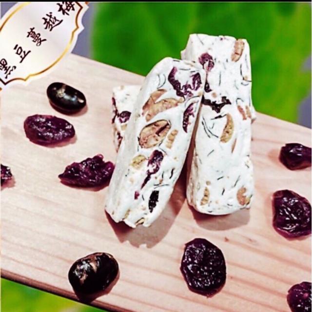 法式牛軋糖-黑豆蔓越莓