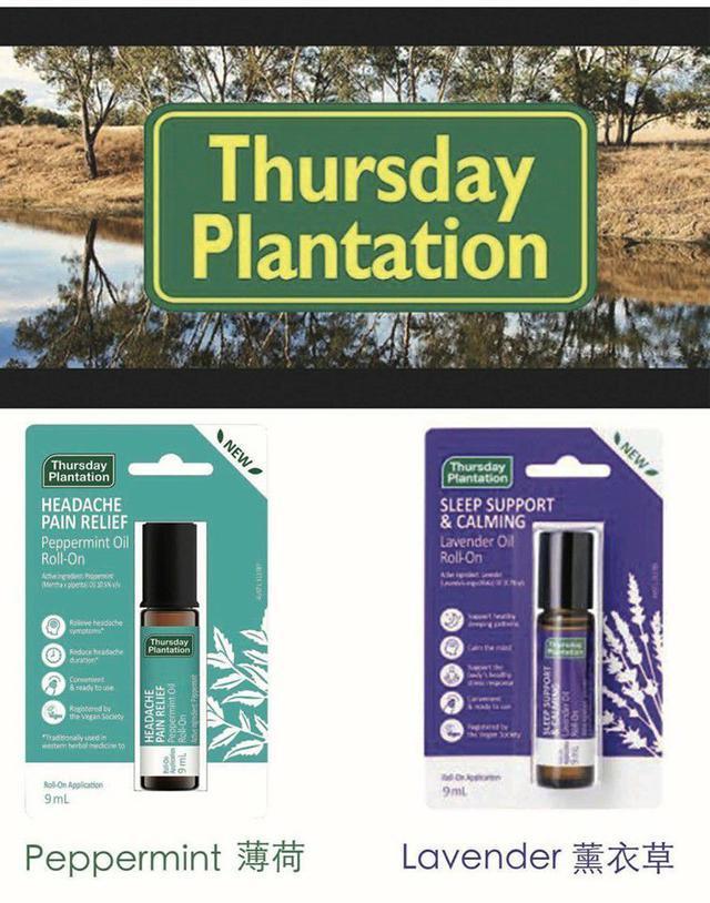 澳洲Thursday Plantation 星期四農莊精油滾珠瓶-9 ml