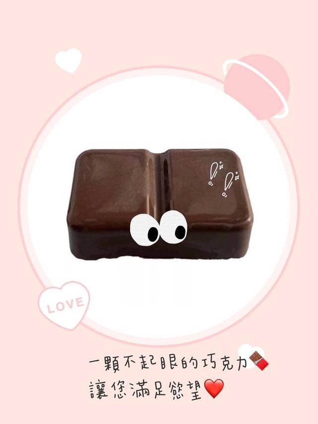 Chocolateの誘惑
