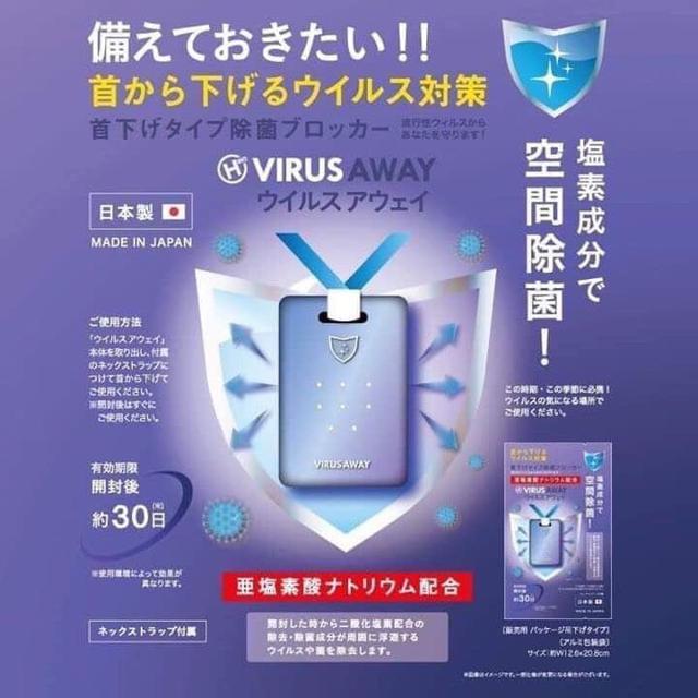 日本virus shut out 頸帶式空氣清淨機30天-紫