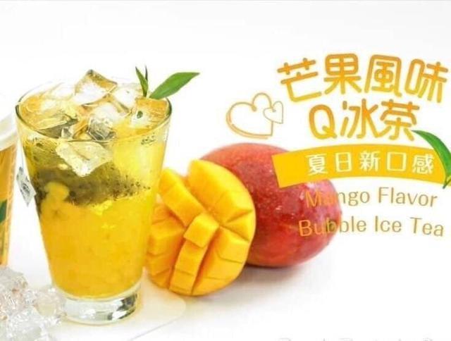 芒果Q冰茶杯裝(預購)