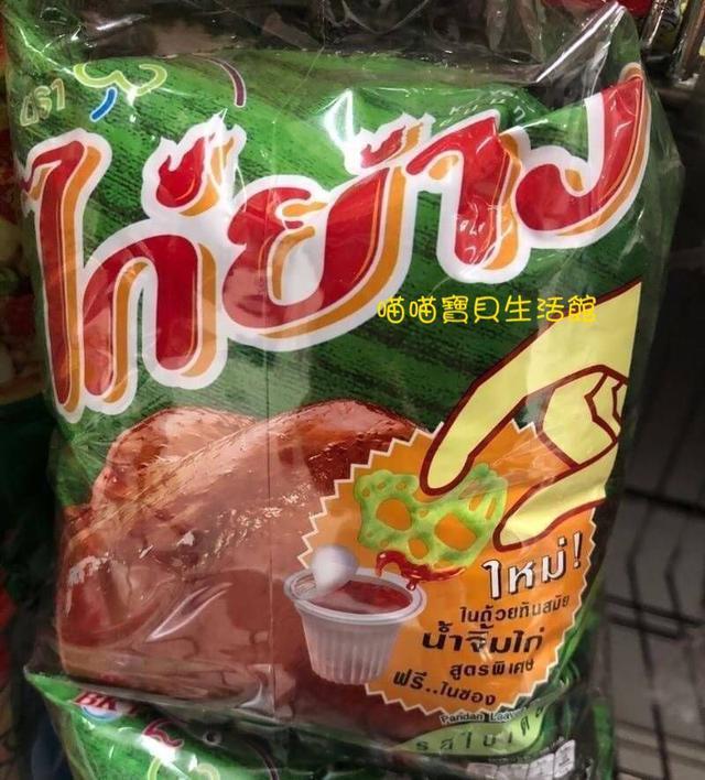 公雞造型餅乾(附沾醬