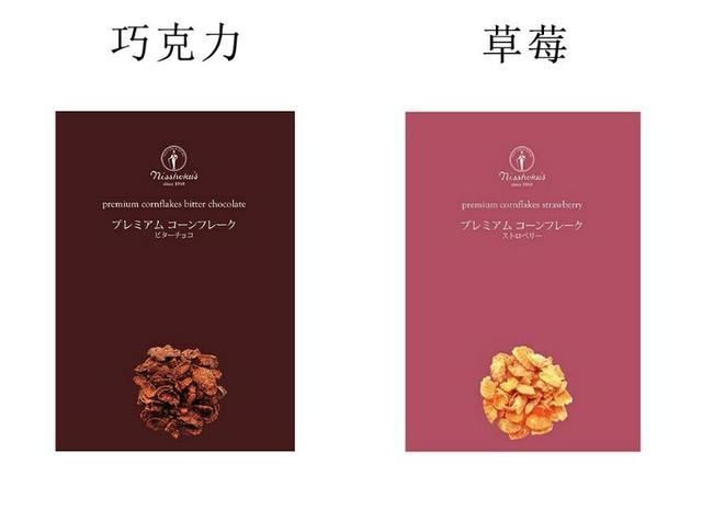 日食 北海道早餐玉米片-巧克力/草莓