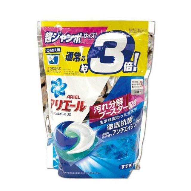 日本P&G ARIEL 3D雙色三倍洗衣膠球