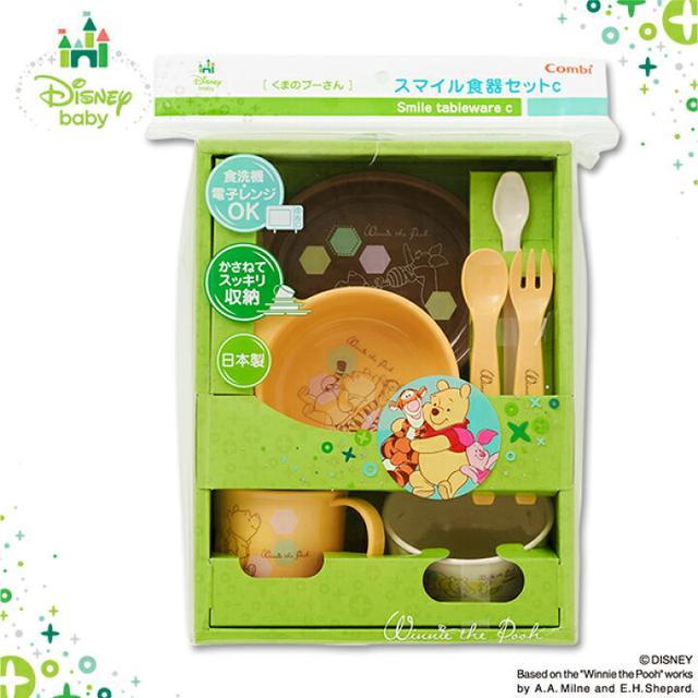 日本🇯🇵 Combi 維尼7件套學習餐具組