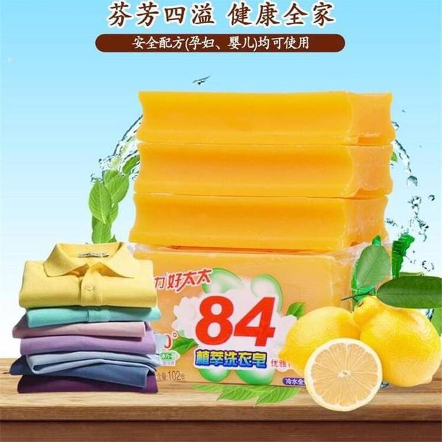 🌺 清香潔淨洗衣皂(5入,預)