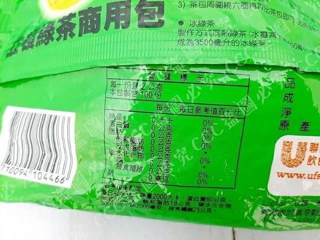 【立頓綠茶商用包】