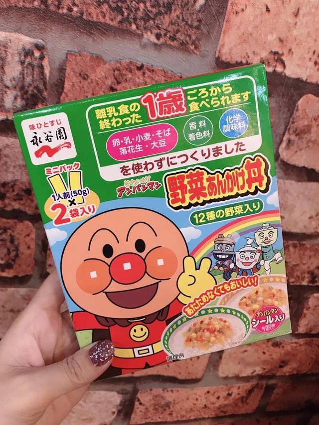 日本永谷園麵包超人兒童野菜丼100g(2入)