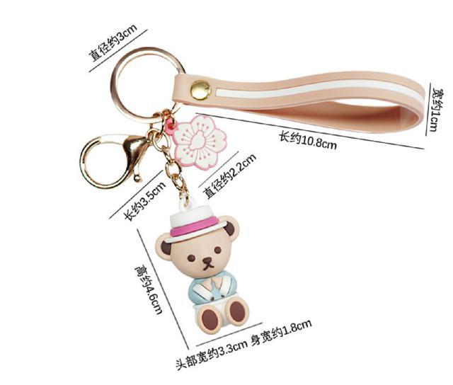 (2入)可愛小熊key圈掛件