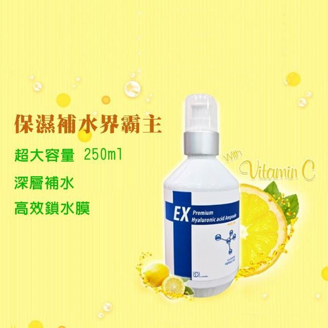 韓國天使之淚97%高濃度玻尿酸精華液250ml