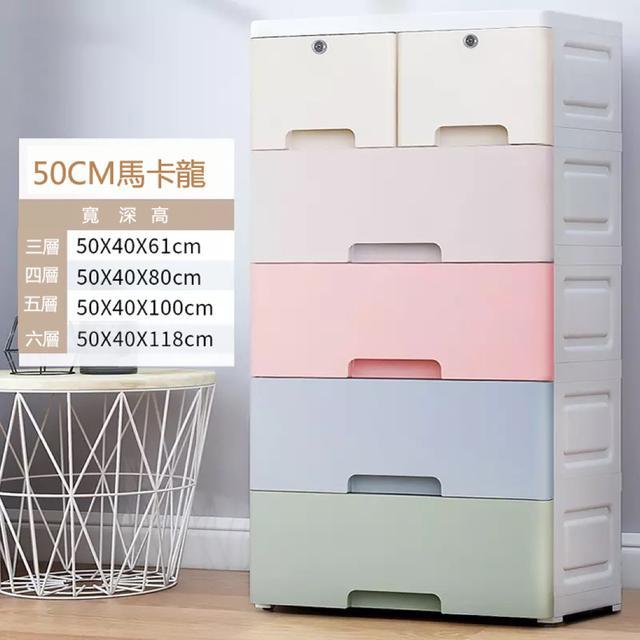 5層 大號抽屜式塑膠收納箱盒兒童衣服儲物箱 玩具收納