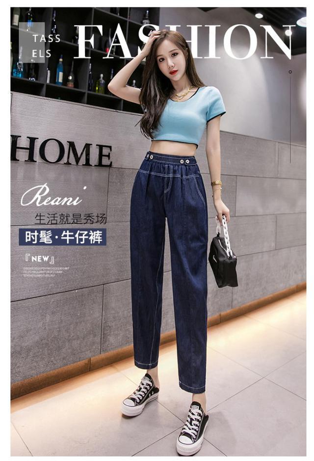 【預購】夏季薄款  高腰鬆緊顯瘦九分牛仔褲