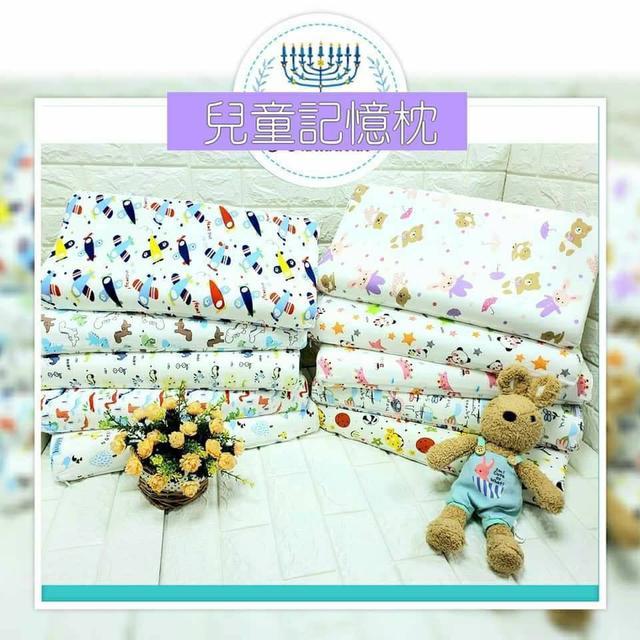 兒童記憶枕