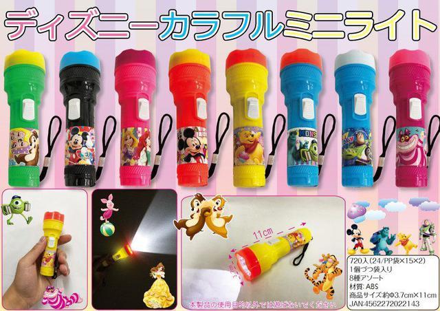 迪士尼手電筒8款各3個