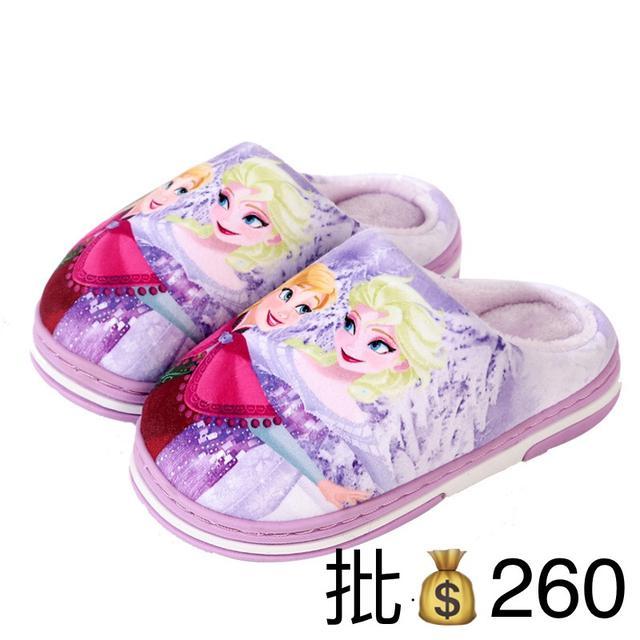 迪士尼冰雪公主鞋子軟底可愛卡通新款冬季寶寶學生保曖防滑棉拖鞋