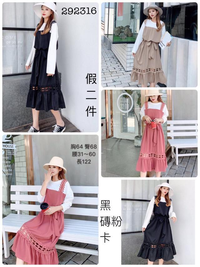 五分埔-假兩件洋裝+格紋長袖洋裝+ 二假件長連身裙