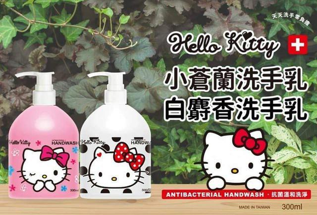 正版授權Hello KITTY 溫和抗菌洗手乳(一組2瓶)