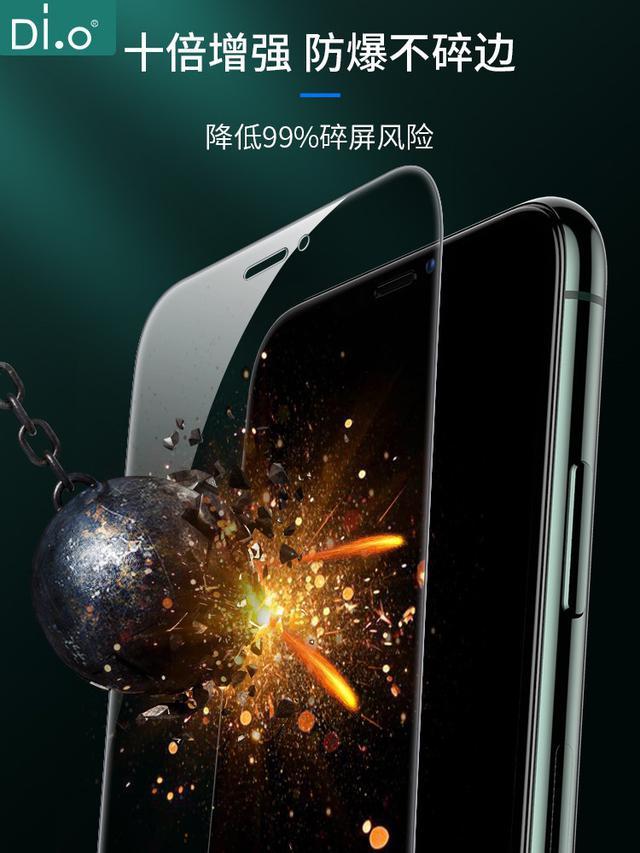 iphone 防窺防爆螢幕保護貼,升級版