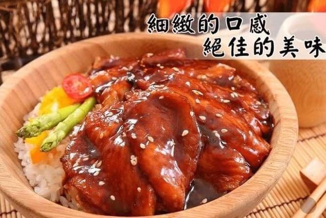 【IOT批發⭐️台灣 超便宜蒲燒鯛魚腹排(5片)】