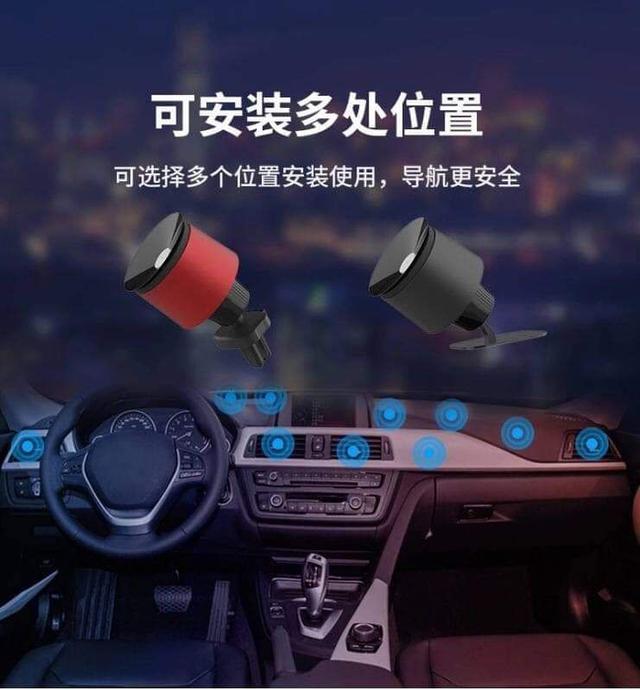 抖音同款手機吸盤支架