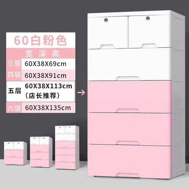 現貨605層抽屜式衣櫃 環保 安全無味 分類抽屜櫃 兒童衣服儲物箱 組合整理箱 收納置物櫃 玩具收納