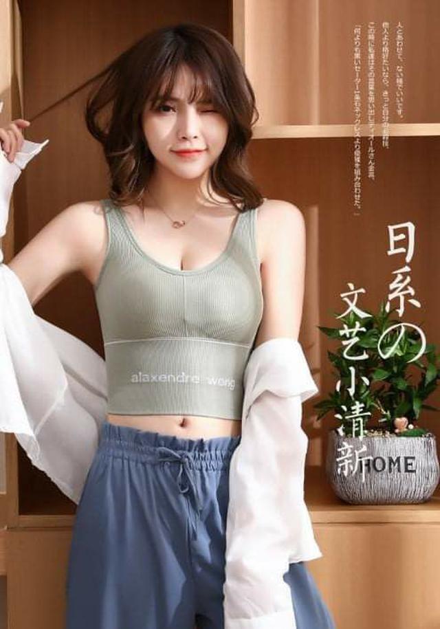 (預購S) B030 - 泫雅同款大王U型無鋼圈內衣