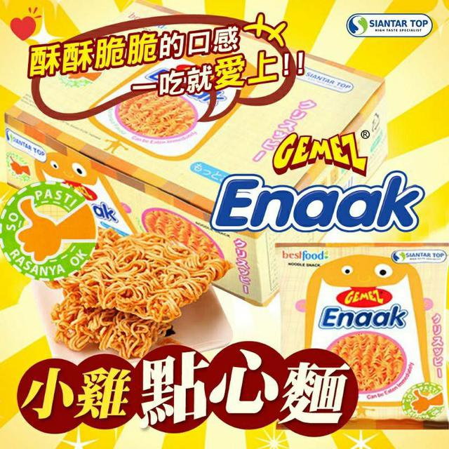 韓國 Enaak 小雞點心麵 (30包入/盒裝) 480g
