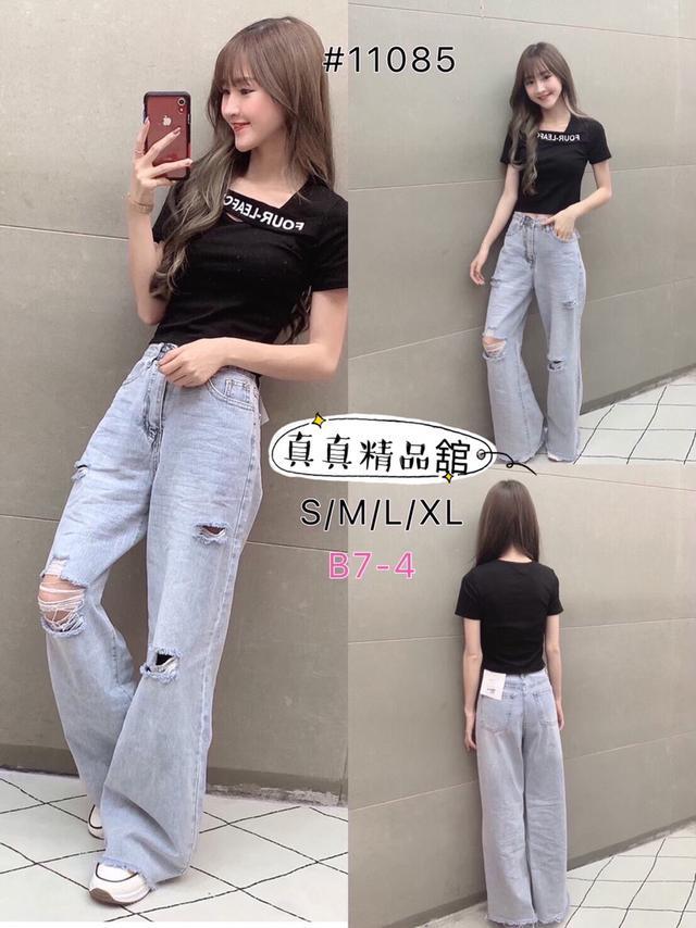 天津商圈 #11085 落地刮破長寬褲👖天津商圈