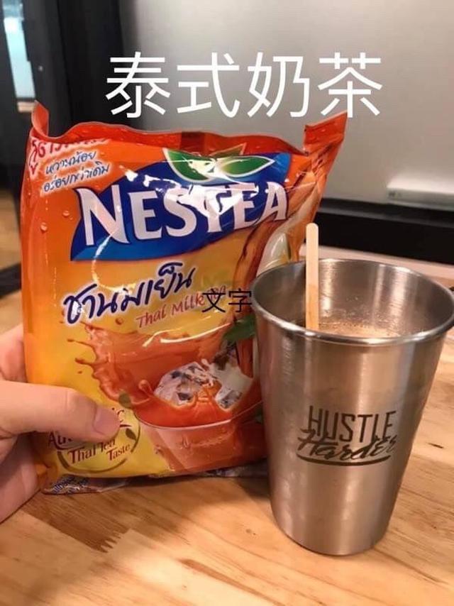 預購 泰國代購 - 泰式奶茶原味半糖