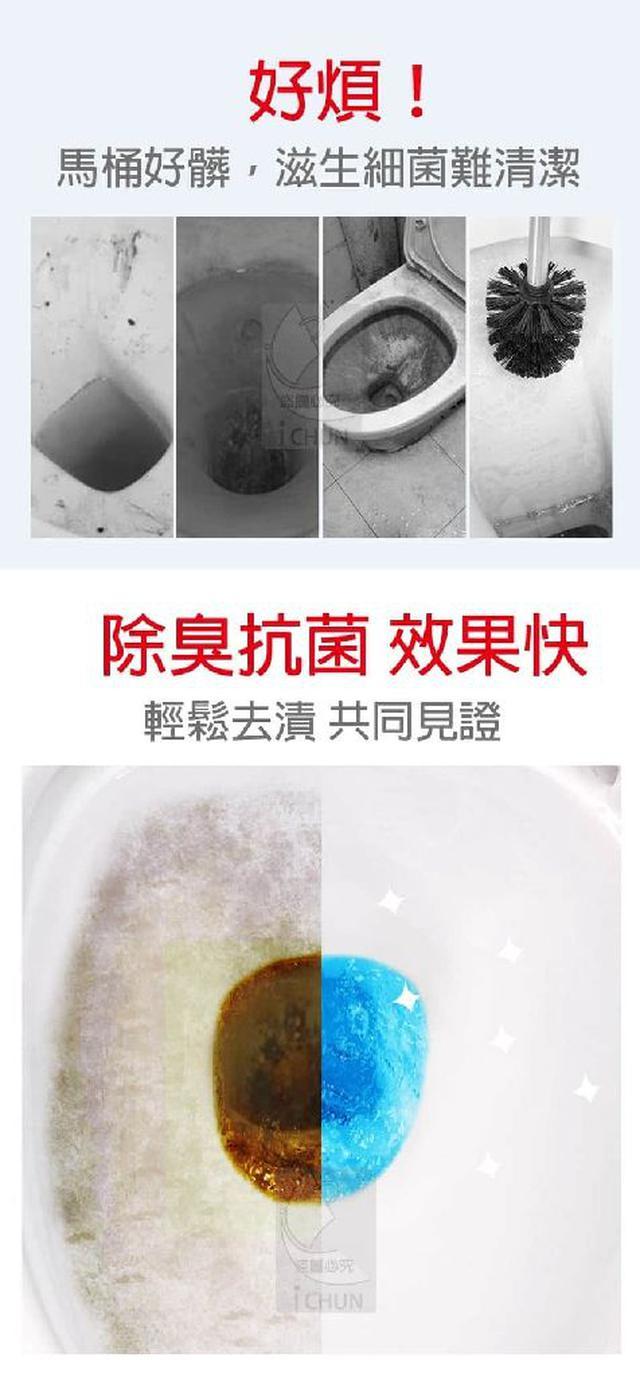 馬桶去污除垢芳香清潔片(1盒12片)