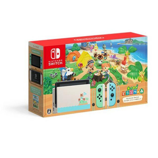 NS《電力加強版主機》🎮(台灣公司貨)♥️(任天堂 Nintendo Switch)