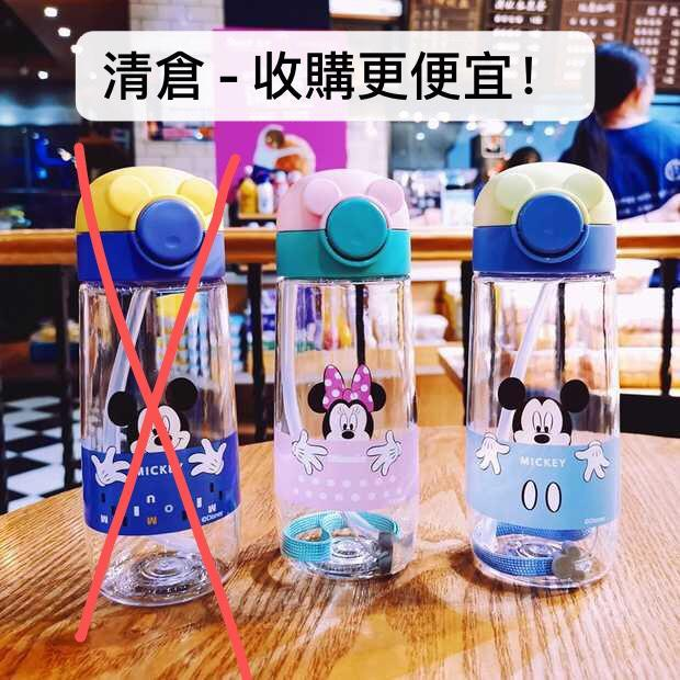 正版迪士尼 水壺 水杯 夏天款 正版!正版!正版!
