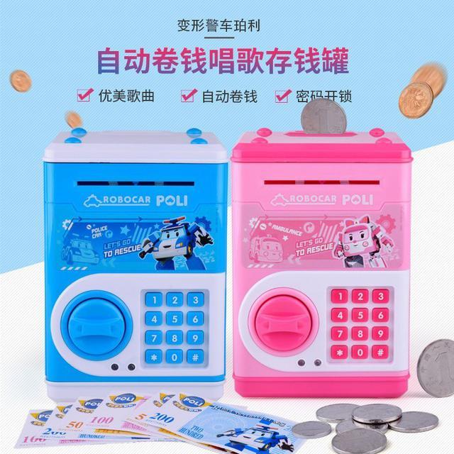 【N.T.F-現貨+預購款】卡通波力自動卷錢可投幣存錢桶保險櫃