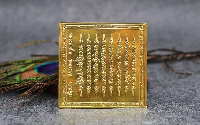 泰國龍婆本廟富貴命符金銀符片