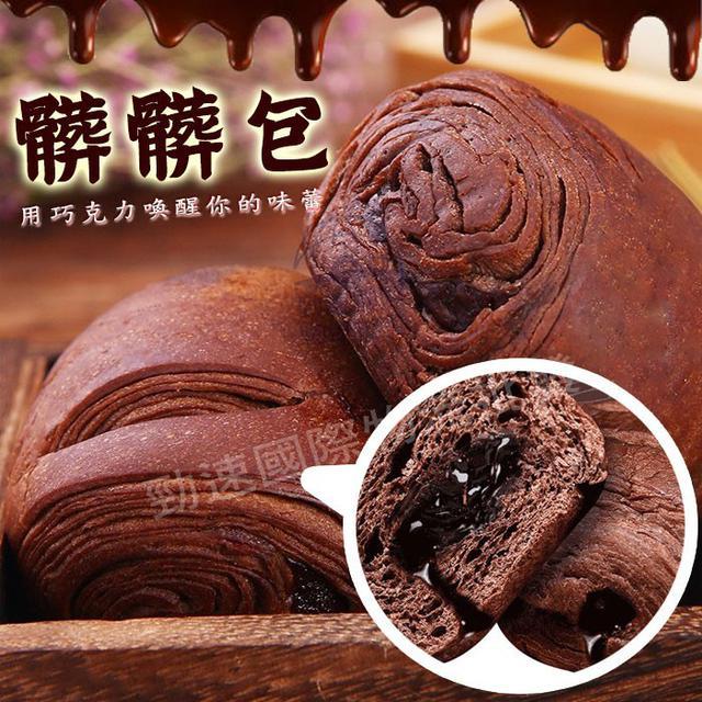 網紅髒髒包 巧克力 網紅零食 髒髒包 早餐 麵包糕點 休閒美食