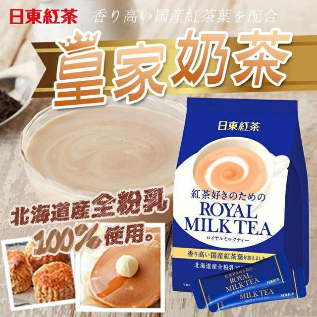 日本 日東紅茶 皇家奶茶 (10入) 140g