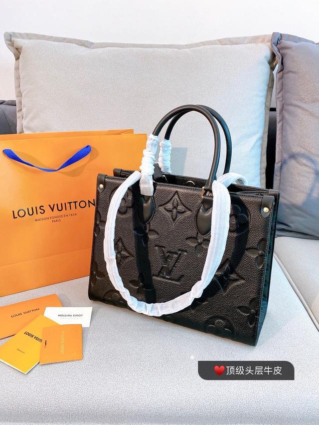 頂級純皮♥Lv 2020櫻花系列 高級浮雕 壓花 購物袋
