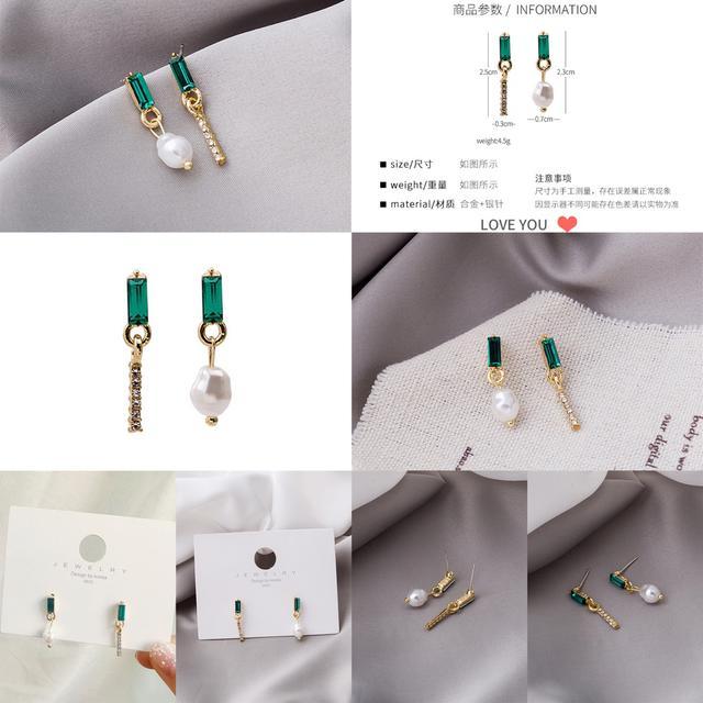 預購精緻小巧祖母綠珍珠耳環