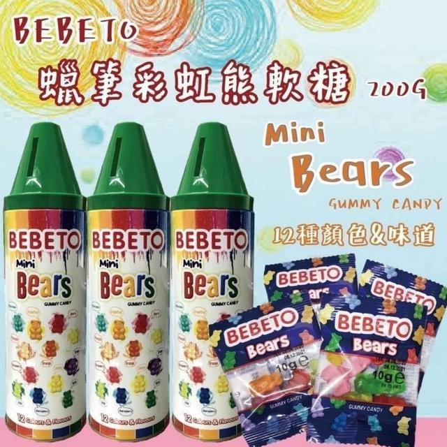 預購 土耳其 Bebeto蠟筆彩虹熊軟糖200g