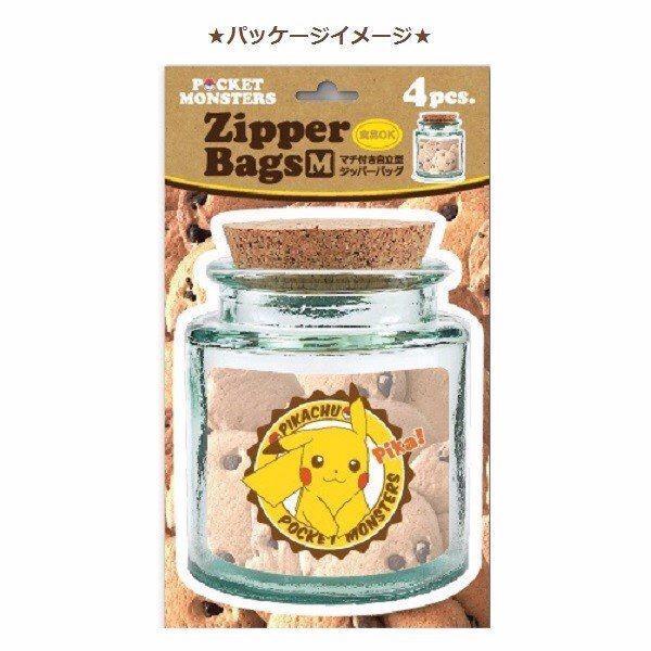 日本 正品 寶可夢 皮卡丘 保鮮罐造型 夾鍊袋 收納袋 保鮮袋 資料 小物 收納
