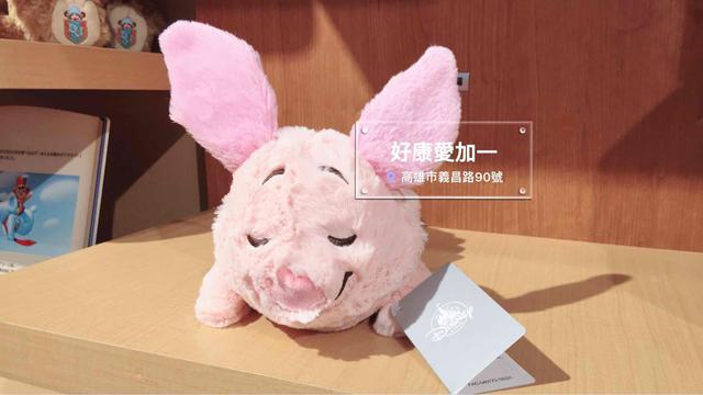 2019 【櫻花小豬】日本迪士尼商店