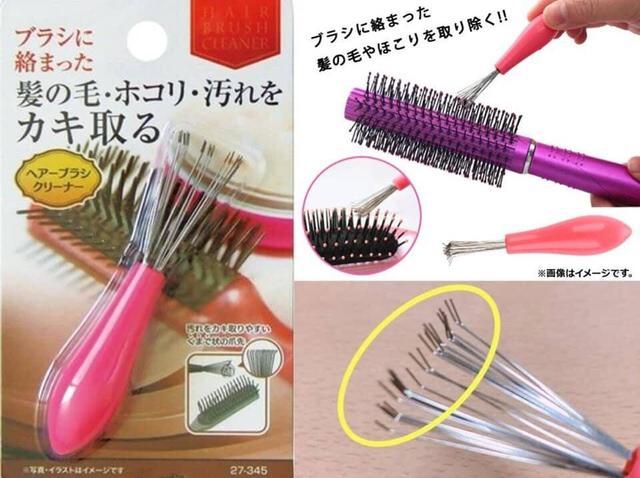 日本髮梳專業清潔刷