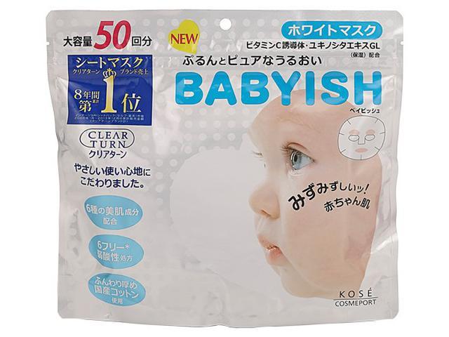 KOSE~ BABYISH 嬰兒肌維他命C透白面膜