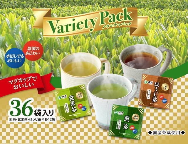 日本森半國產茶立體茶包組~