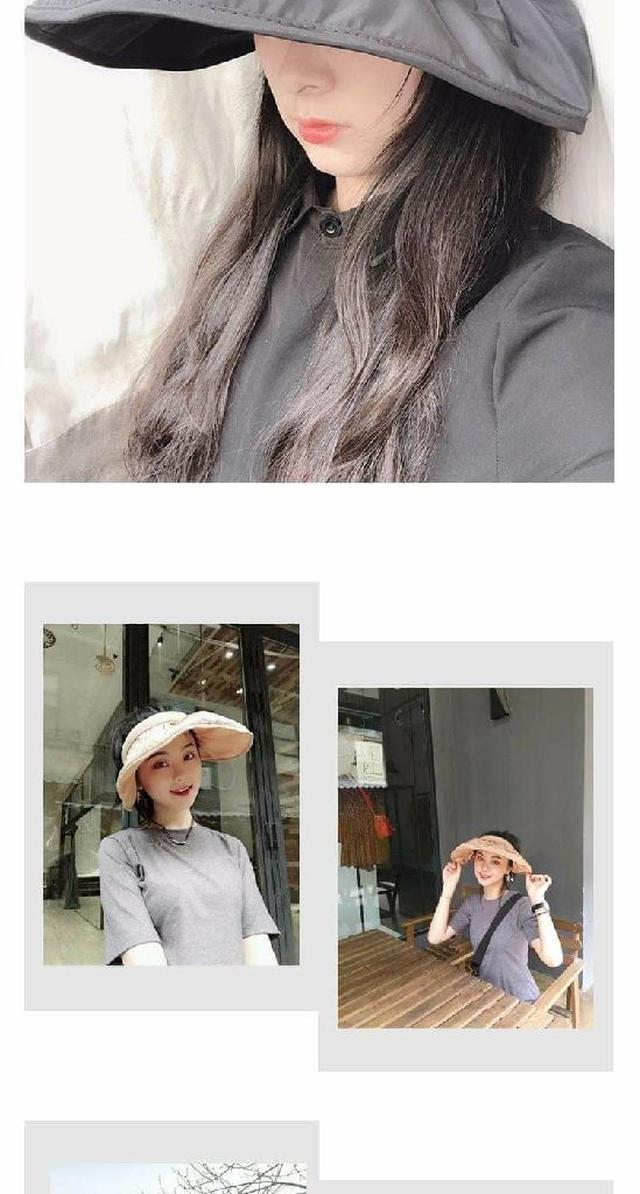 帽子女韓版百搭防曬遮臉太陽帽潮貝殼漁夫帽防紫外線空頂帽