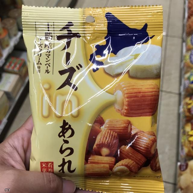 十勝產 起司牛奶米菓脆餅 5包/組