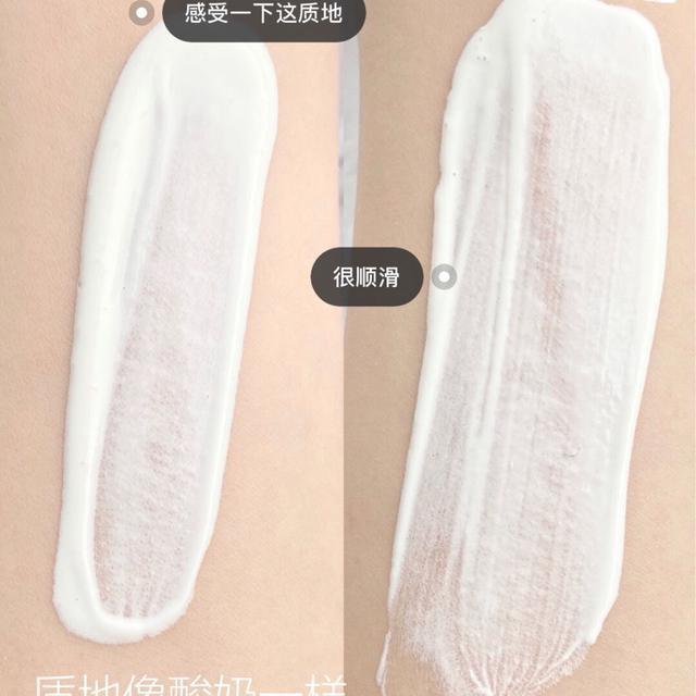 日本代購 - 防曬乳